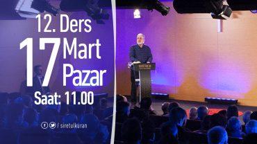 17mart-site-banner