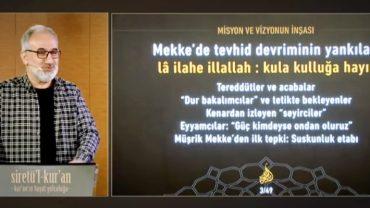 Mustafa İslamoğlu ile Siretü'l Kur'an 2.Sezon Dersleri